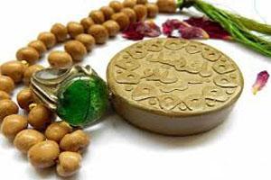 برای حاجت روا شدن نماز سیف القاطع را بخوانید