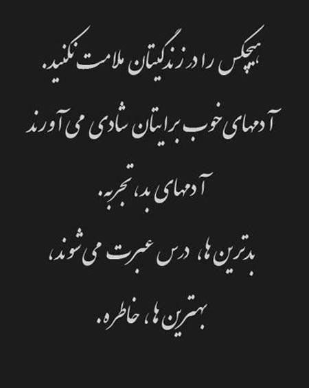 شعر در مورد زندگی , شعر در مورد زندگی زیباست , شعر در مورد زندگی سخت , شعر در مورد زندگی ساده , شعر در مورد زندگی روستایی