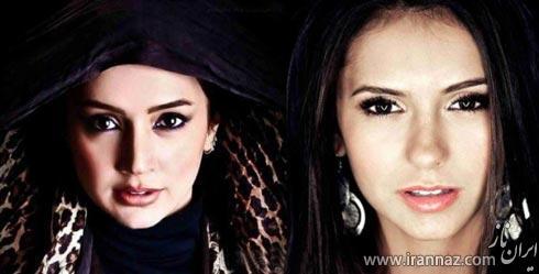 بازیگران ایرانی که هم شکل خارجی دارند (عکس)