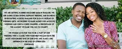 اقدام جالب زوج جوان برای تأمین مخارج عروسی (عکس)
