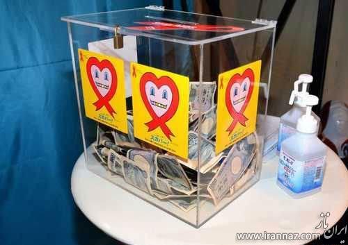 ایجاد روابط نامشروع در انجمن خیریه برای کمک به بیماران ایدزی!