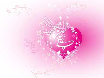 زیباترین کارت پستال ازدواج حضرت علی (ع) و فاطمه (س)