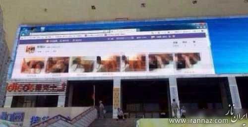 تصاویر زننده شرکت تبلیغاتی دردسر ساز شد! (عکس)
