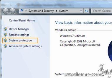 روش بازیابی اطلاعات کامپیوتر بدون نرم افزار