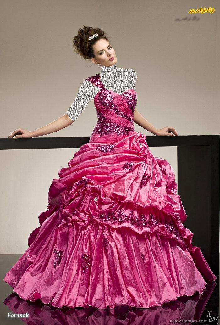 جدیدترین مدل های لباس نامزدی، قسمت پانزدهم