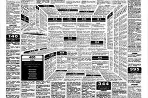 شیوه ای منحصر بفرد برای یک آگهی نیازمندیها (عکس)