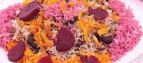 دستور پخت لبو پلو غذای پاییزی