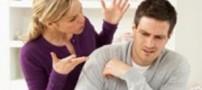 با همسر دهن بین چگونه باید برخورد کنیم؟