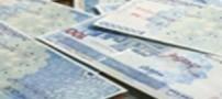 ایران چک 100 هزار تومانی تقلبی را چگونه تشخیص دهیم؟