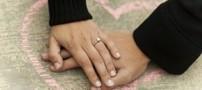 اگر در آستانه ازدواج هستید حتما بخوانید