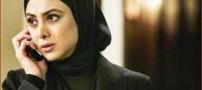 گفتگو با آزاده صمدی درباره سریال انقلاب زیبا