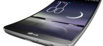 گوشی جدید ال جی با طرح و شکل متفاوت (عکس)