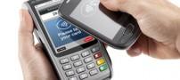 فناوری  NFC در گوشی موبایل چیست؟