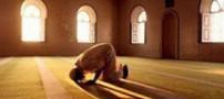 نمازی که مانع عذاب خدا می شود