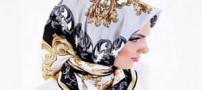 مدل های شیک روسری برند AKEL ترکیه