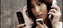 مسیر ویژه برای افراد معتاد به موبایل در چین (عکس)
