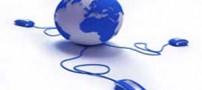 اینترنت چمدانی چیست و چگونه عمل می کند؟
