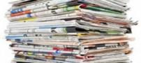 کاربرد روزنامه های باطله در خانه