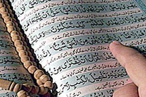 فضیلت و برکات تلاوت سوره حاقه
