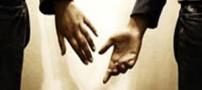 چرا بعضی دوست داشتن ها به ازدواج منجر نمی شود؟