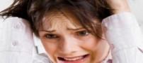 10 عاملی که استرس زنان را بالا می برد