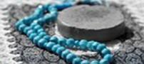 ختم 7 روزه سوره یاسین برای حاجت روایی