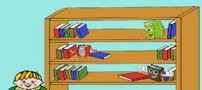قصه کودکانه کتاب های به هم ریخته