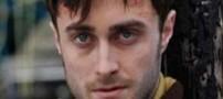 چهره ترسناک دنیل رادکلیف در فیلم شاخ ها (عکس)