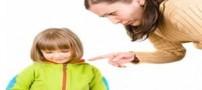 شیوه های تربیتی برای فرزندان نامنظم