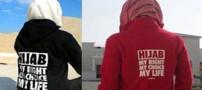 طرح جالب دختر آمریکایی برای دفاع از حجاب (عکس)