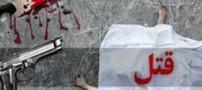 قتل پسر بچه به خاطر خنده های تمسخر آمیز! (عکس)
