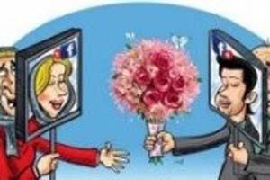 ازدواج خنده دار اینترنتی (طنز)