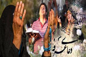 برای بی نیاز شدن از خواندن دعای عرفه غافل نشوید