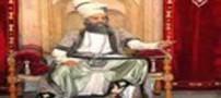 حکایتی خواندنی از فضیلت کریم خان زند