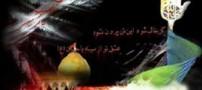 نمازهای مستحبی در ماه محرم الحرام