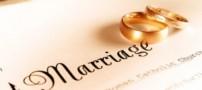 مراحلی که برای ازدواج رسمی باید طی کنید