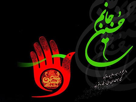 [عکس: Greeting-cards-and-wallpapers-for-Ashura...com-11.jpg]