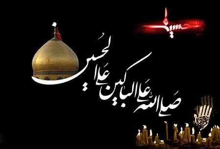 [عکس: Greeting-cards-and-wallpapers-for-Ashura...com-13.jpg]