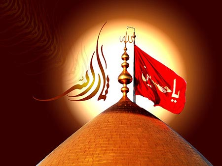 [عکس: Greeting-cards-and-wallpapers-for-Ashura...-com-2.jpg]