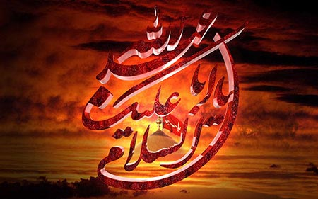 [عکس: Greeting-cards-and-wallpapers-for-Ashura...-com-4.jpg]