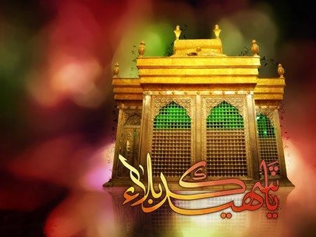 [عکس: Greeting-cards-and-wallpapers-for-Ashura...-com-7.jpg]