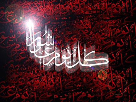 [عکس: Greeting-cards-and-wallpapers-for-Ashura...-com-8.jpg]