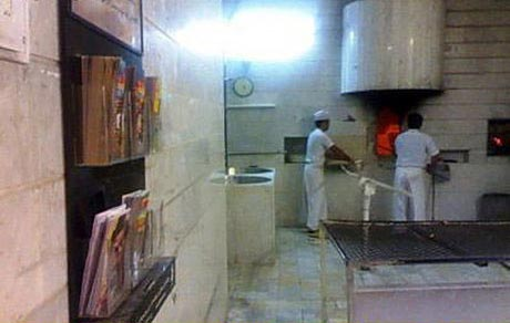 ابتکار فرهنگی جالب یک نانوایی در تهران (عکس)