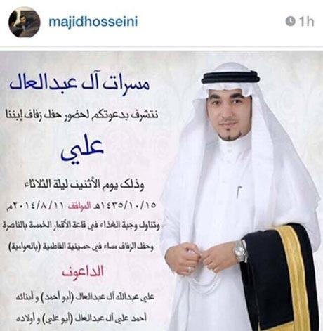 کارت عروسی پسر مسلمان بدون اسم عروس (عکس)