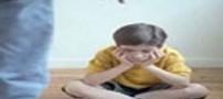 واکنش رفتاری صحیح با کودکی که موجب آبروریزی است