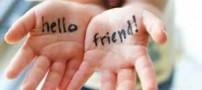 گلچینی از اشعار زیبای بزرگان درباره دوست