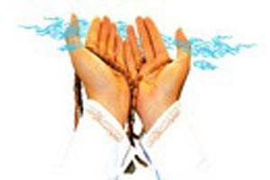 آیه ای بسیار مجرب برای استجابت دعا
