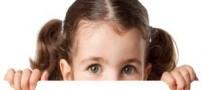 چگونه از کمرویی کودک پیشگیری کنیم؟
