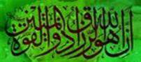 دعایی برای وسعت رزق از بیان حضرت علی (ع)