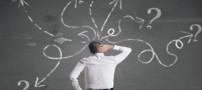 10 گام برای پیشگیری از تصمیم گیری های بد